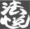 min-BW_Kanji-clean-White-104x100