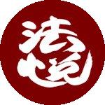 hoetsutaiko